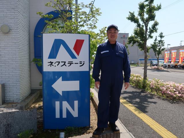 ネクステージのスタッフ写真 メカニック 稲垣 晴郷