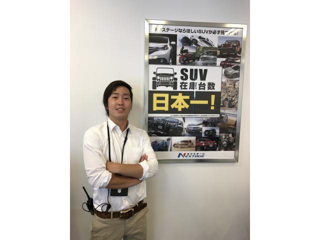 ネクステージのスタッフ写真 カーライフアドバイザー 横井 慶太
