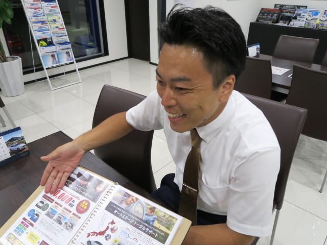 ネクステージのスタッフ写真 副店長 江見 雄飛