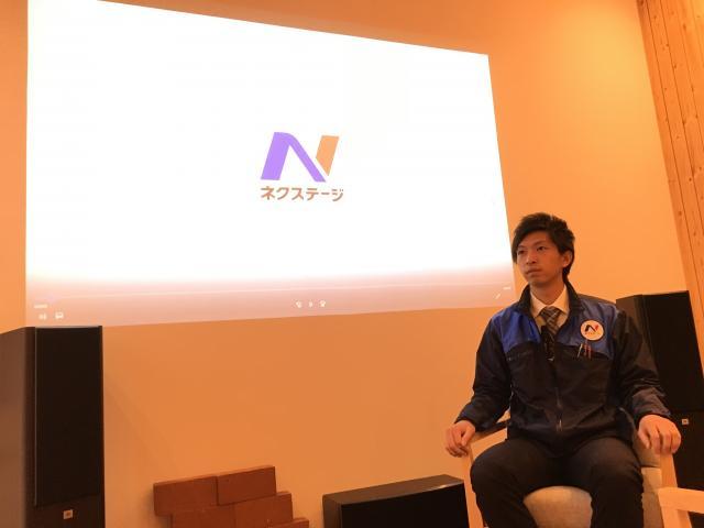 ネクステージのスタッフ写真 カーライフアドバイザー 松井 拓那