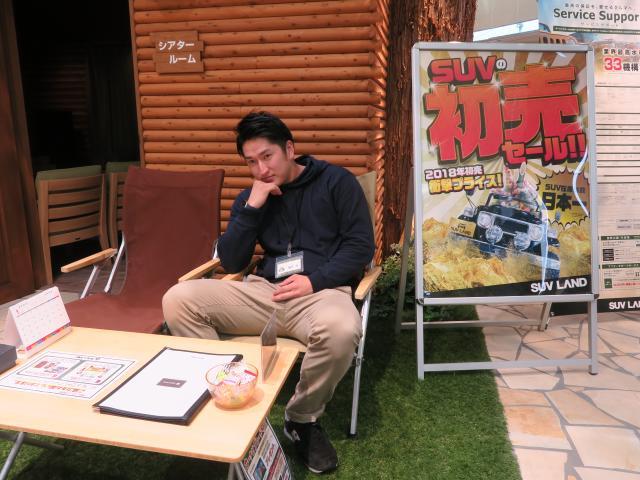 ネクステージのスタッフ写真 カーライフアドバイザー 樋尻 諒