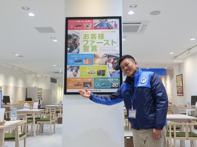 ネクステージのスタッフ写真 カーライフアドバイザー 櫻井 稚也