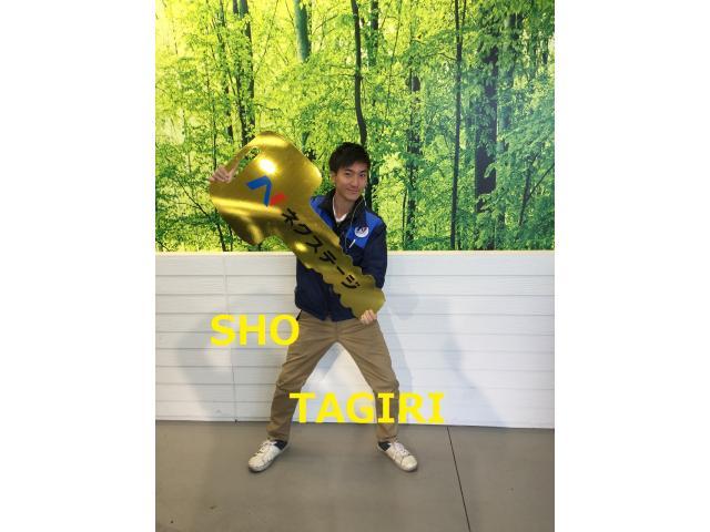 ネクステージのスタッフ写真 カーライフアドバイザー 田切 翔