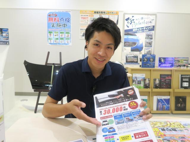 ネクステージのスタッフ写真 カーライフアドバイザー 木村 友三郎