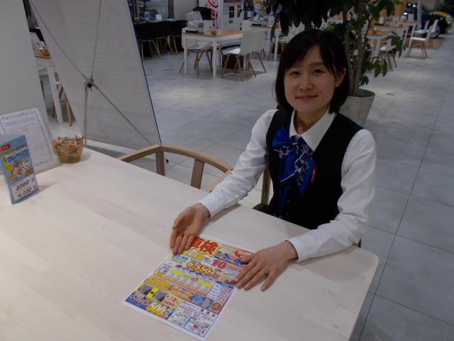 ネクステージのスタッフ写真 サービスフロント 澤田 明里