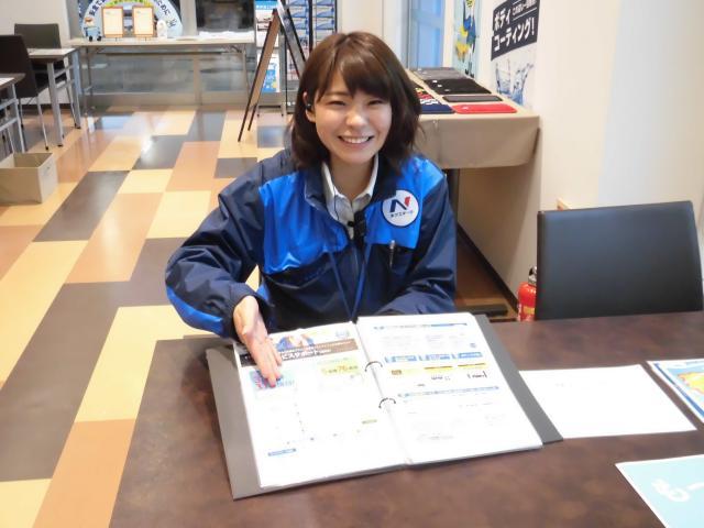 ネクステージのスタッフ写真 カーライフプランナー 菅野 美咲