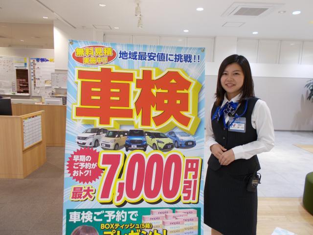 ネクステージのスタッフ写真 サービスフロント 小野 文菜