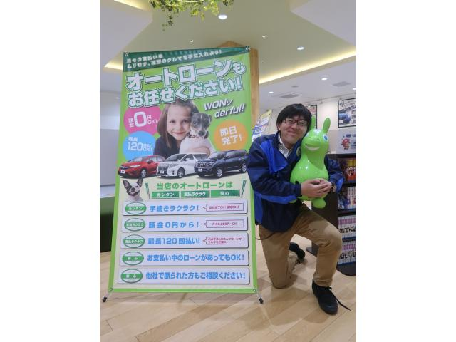 ネクステージのスタッフ写真 カーライフアドバイザー 三輪 柊斗