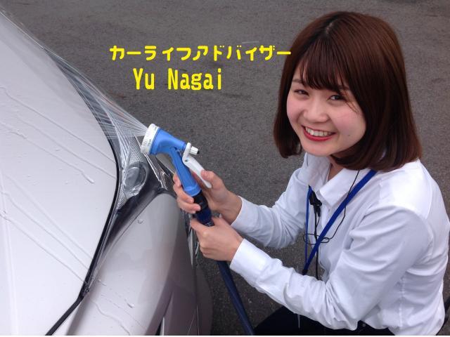 ネクステージのスタッフ写真 カーライフプランナー 永井 優