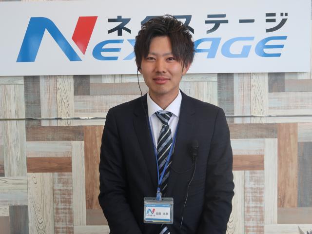 ネクステージのスタッフ写真 カーライフアドバイザー 佐藤 永泰