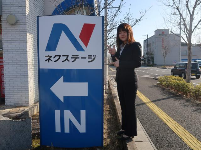 ネクステージのスタッフ写真 カーライフアドバイザー 志賀 美咲