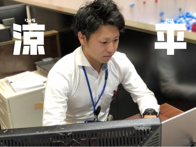 ネクステージのスタッフ写真 副店長 石川 涼平