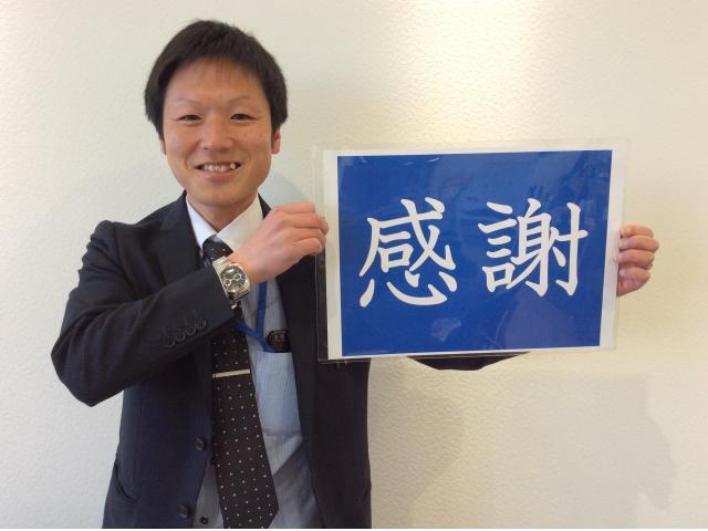 ネクステージのスタッフ写真 カーライフアドバイザー 中川 博一