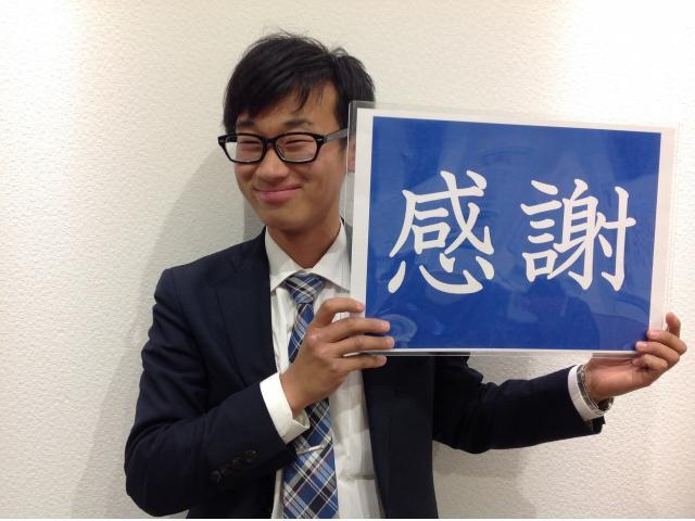 ネクステージのスタッフ写真 カーライフアドバイザー 永山 峻輔