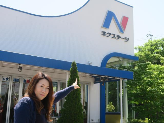 ネクステージのスタッフ写真 事務 城戸 香子