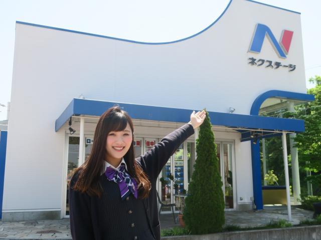 ネクステージのスタッフ写真 事務 江本 朱里