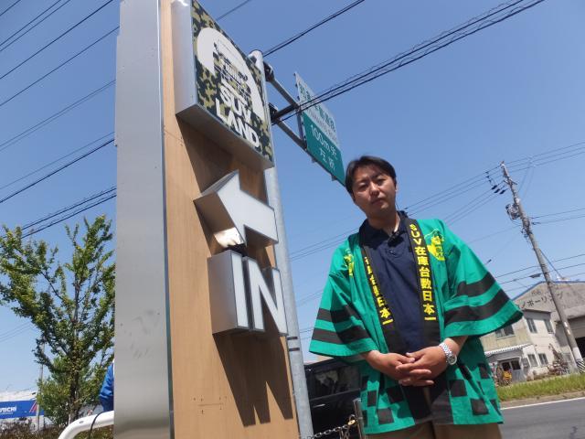 ネクステージのスタッフ写真 カーライフアドバイザー 丸井 直樹
