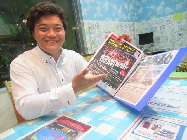 ネクステージのスタッフ写真 カーライフアドバイザー 上田 健斗