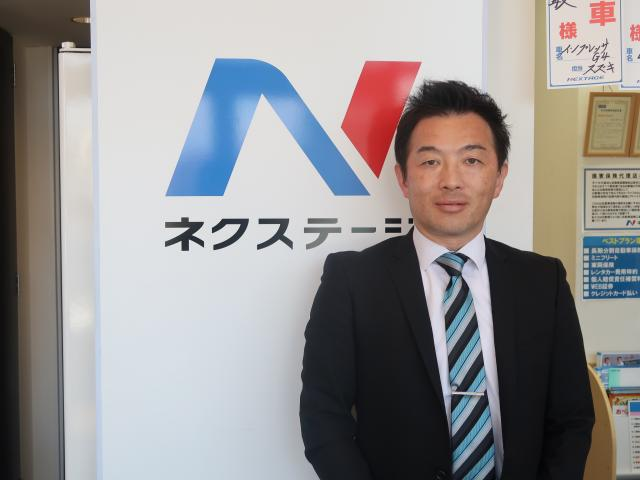 ネクステージのスタッフ写真 店長 鈴木 正彦