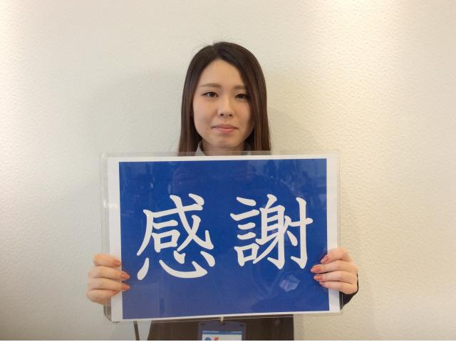 ネクステージのスタッフ写真 カーライフプランナー 植松 愛奈
