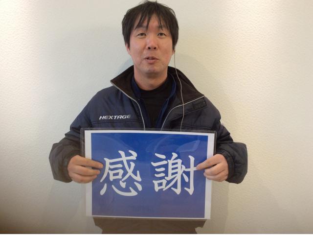 ネクステージのスタッフ写真  大泉 広行
