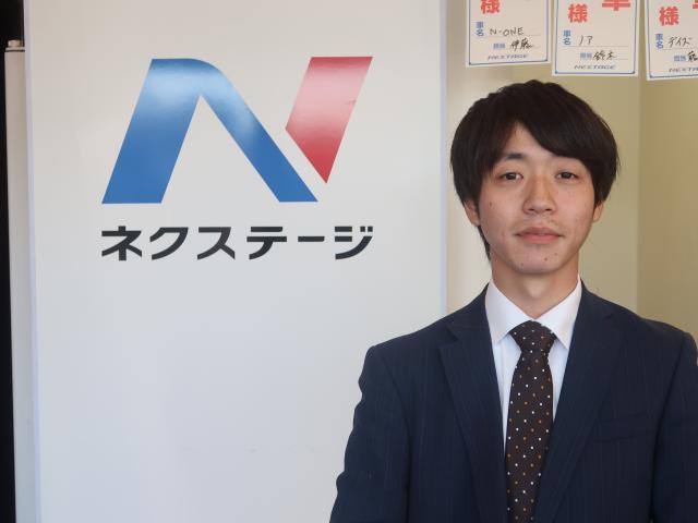 ネクステージのスタッフ写真 カーライフアドバイザー 宮田 直人