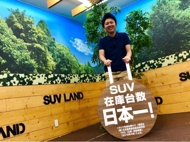 ネクステージのスタッフ写真 カーライフアドバイザー 鈴木隆弘