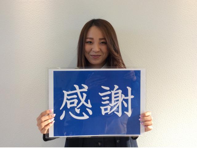 ネクステージのスタッフ写真 事務 佐藤 茜