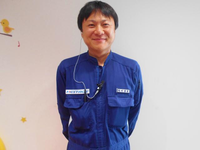 ネクステージのスタッフ写真 工場長 稲村 崇宏