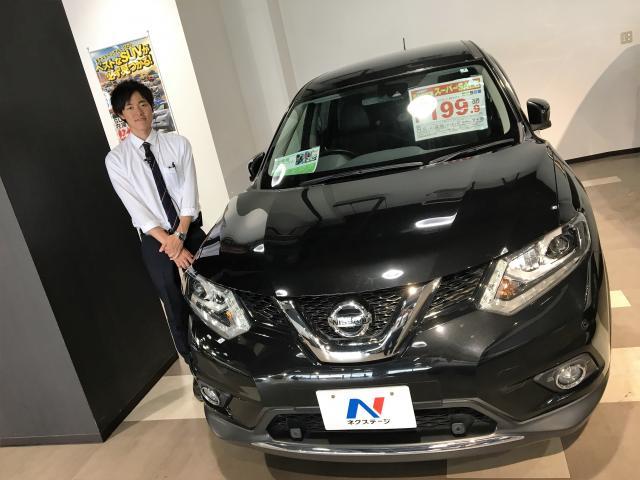 ネクステージのスタッフ写真 カーライフアドバイザー 太田景介