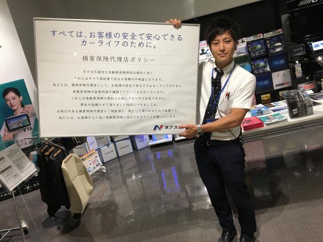 ネクステージのスタッフ写真 副店長 大嶋 晃