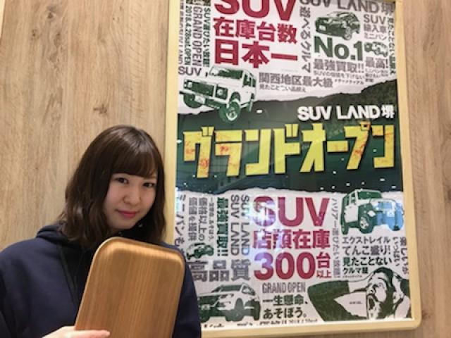 ネクステージのスタッフ写真 事務 中谷 綾香
