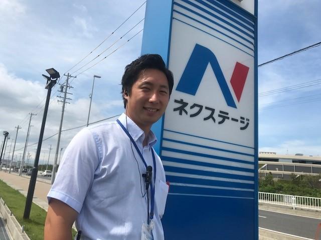 ネクステージのスタッフ写真 カーライフアドバイザー 大脇 拓也