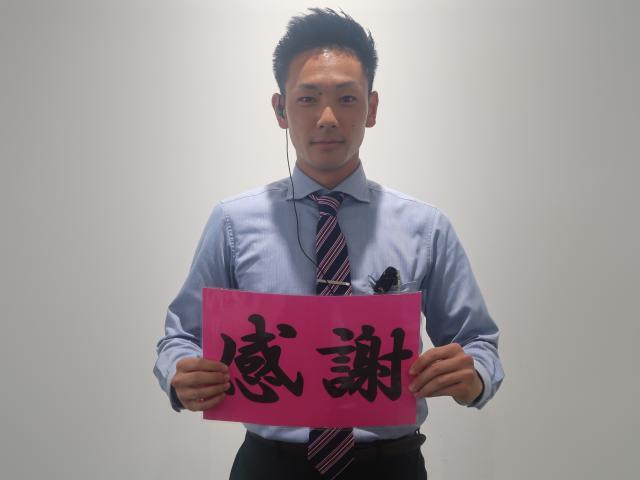 ネクステージのスタッフ写真 カーライフアドバイザー 上野 優平