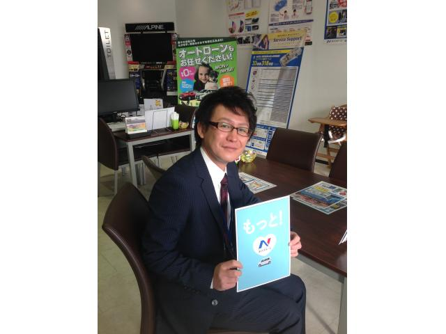 ネクステージのスタッフ写真 副店長 砂子澤 和弘