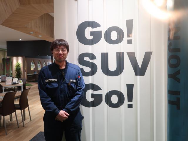 ネクステージのスタッフ写真 メカニック 渡會 康史