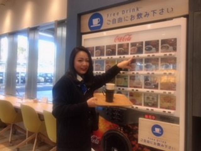 ネクステージのスタッフ写真 カーライフプランナー 松波 志歩