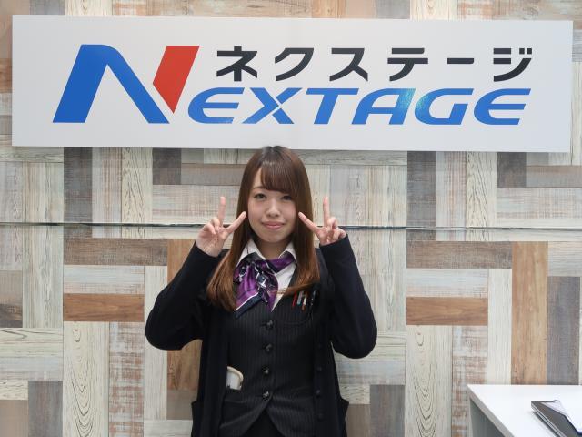 ネクステージのスタッフ写真 事務 菅野 優里亜