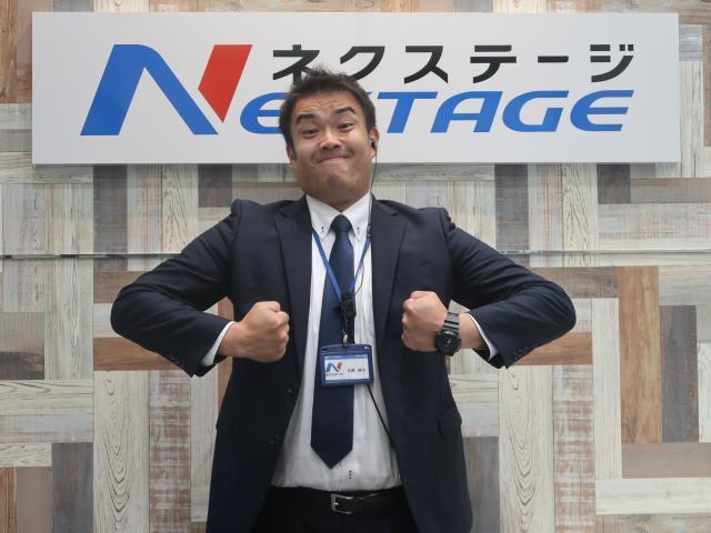 ネクステージのスタッフ写真 カーライフアドバイザー 佐藤 健治
