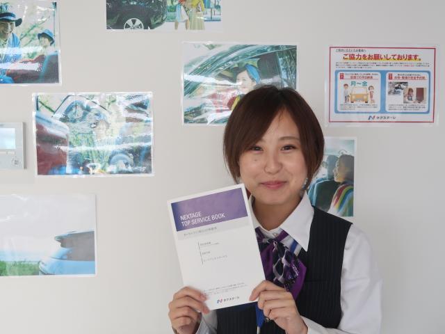 ネクステージのスタッフ写真 事務 及川 春香
