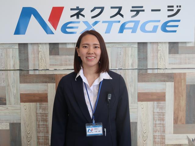 ネクステージのスタッフ写真 カーライフアドバイザー 久道 江莉