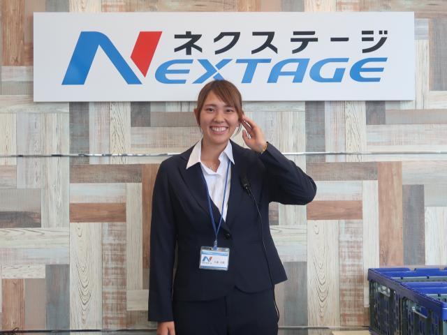 ネクステージのスタッフ写真 事務 久道 江莉