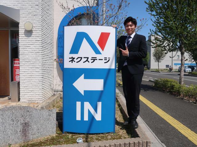 ネクステージのスタッフ写真 カーライフアドバイザー 森 雄輝