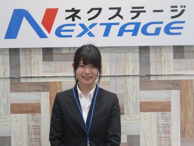 ネクステージのスタッフ写真 カーライフアドバイザー 那須 咲紀