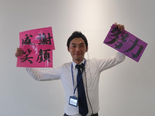 ネクステージのスタッフ写真 チーフアドバイザー 吉田 尚史