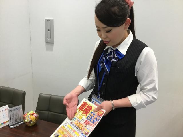 ネクステージのスタッフ写真 カーライフプランナー 荒井 彩夏