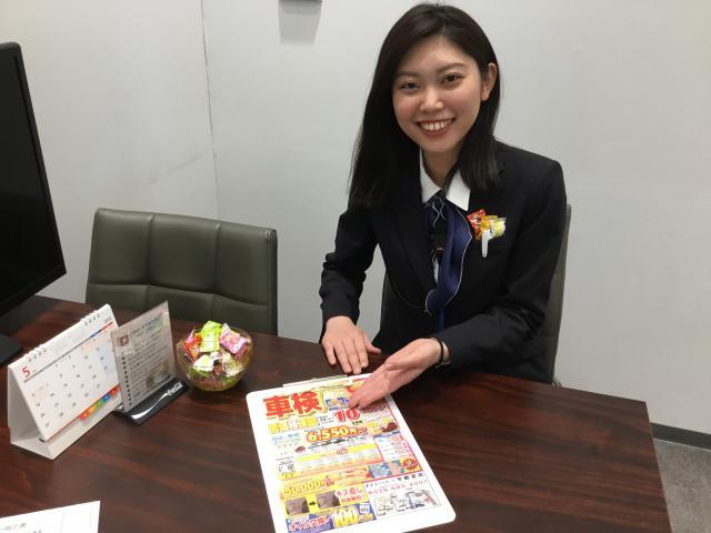 ネクステージのスタッフ写真 カーライフプランナー 蜂須賀 邑伎