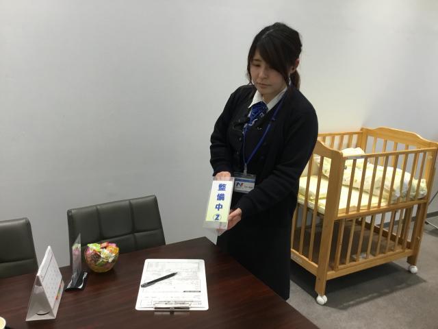ネクステージのスタッフ写真 カーライフプランナー 古谷 麻貴子