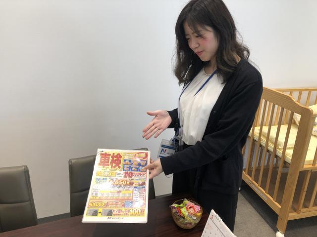 ネクステージのスタッフ写真 カーライフプランナー 石塚 美郁
