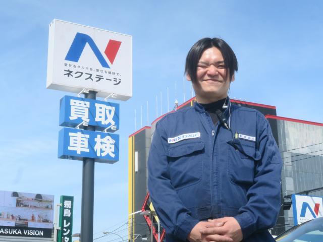 ネクステージのスタッフ写真 メカニック 松田 尚志